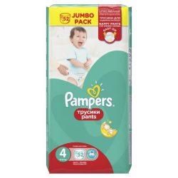 Pampers Памперс гащи Джъмбо-4 /9-14кг/ 52 бр.