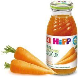 БИО Напитка от чист морков