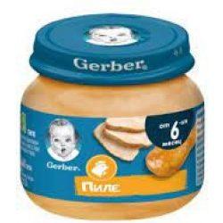 Gerber Пюре Пилешко месо