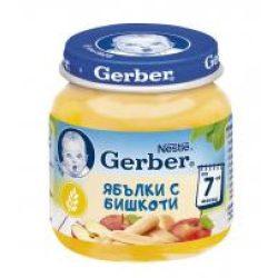 GERBER - Гербер  пюре ябълка с бишкоти, след 7-ия месец -  125g