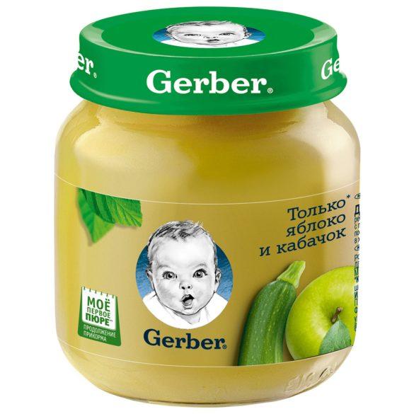 GERBER - Гербер пюре Ябълка и Тиквички  - 130g