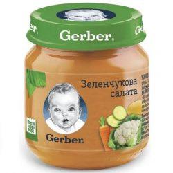 GERBER - Гербер пюре Зеленчукова салата - 130g