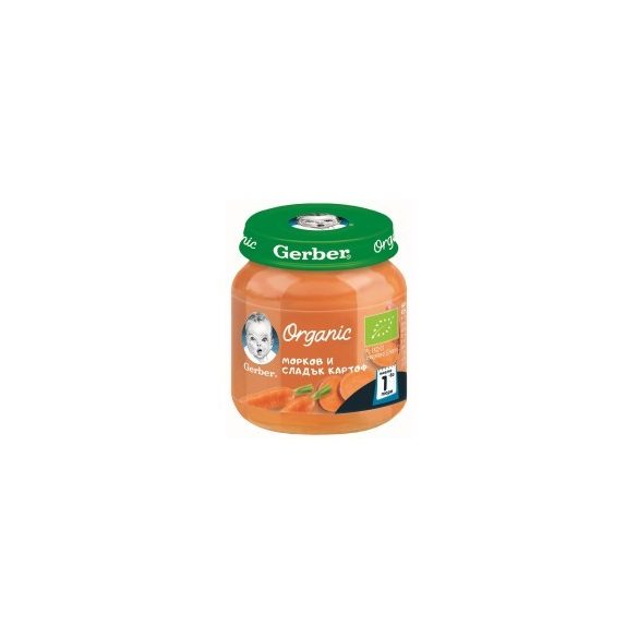 GERBER - Гербер пюре Organic Морков и сладък картоф- 125g