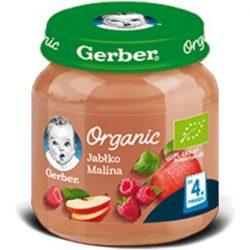 GERBER - Гербер пюре Organic Ябълки и малини - 125g