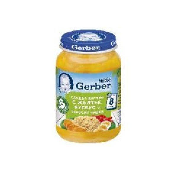 GERBER-Гербер пюре  сладък картоф с жълтък, кус кус и червени чушки