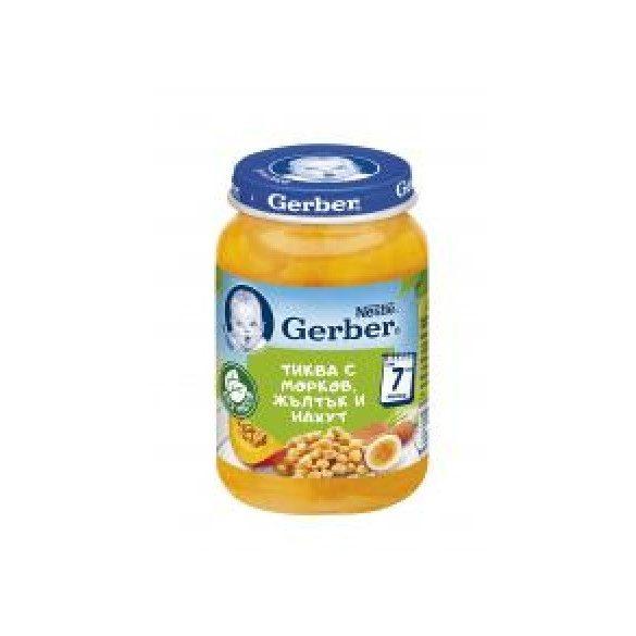 GERBER -Гербер Пюре тиква с морков, жълтък и нахут, от 7-ия месец, бурканче, 190g
