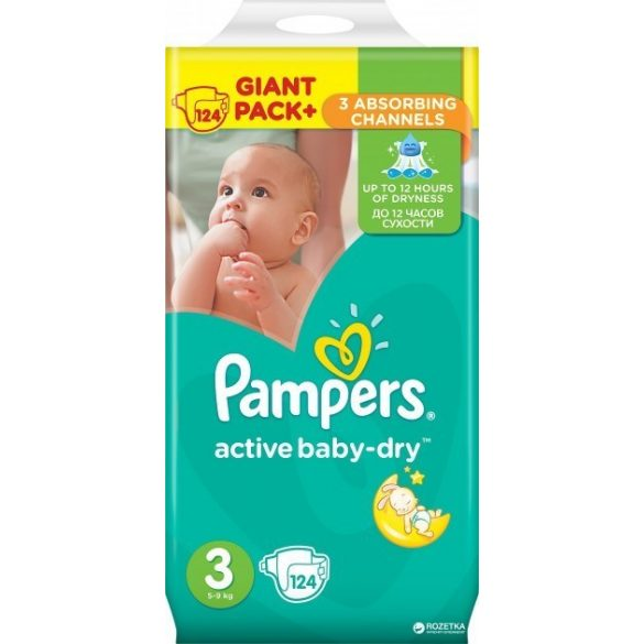 Pampers Active Baby Пелени 3 / 5-9 кг/ 124бр.