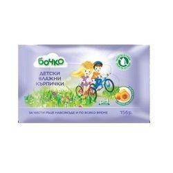 Детски влажни кърпички с аромат на сочни плодове 15бр