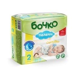 Бочко Бебешки пелени размер 2, 2-5 кг