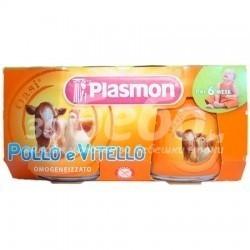 Plasmon Пюре от Пилешко и Телешко месо