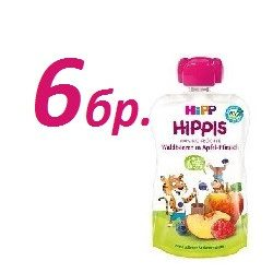 HIPP Био Плодова закуска Ябълка и праскова с горски плодове ( 6бр. Х 100г )