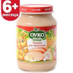 Оvko Пуешко със зеленчуци от 6-ия месец 190 гр.