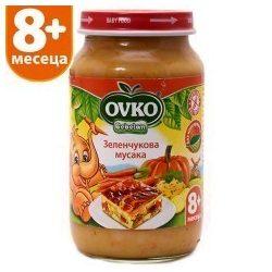 Оvko Зеленчукова мусака от 8-ия месец 220 гр.