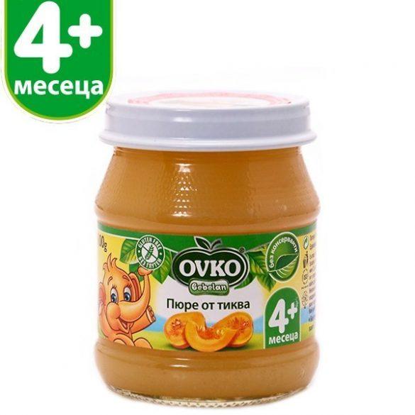 Оvko Тиква пюре от 4-ия месец 100 гр.