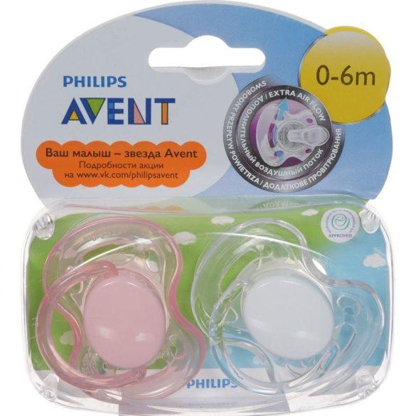 Philips Avent Залъгалка Sensitive 0-6м  2бр