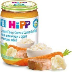 HIPP БИО Фини зеленчуци с ориз и телешко месо