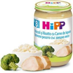 HIPP Ризото и броколи със заешко месо 8м