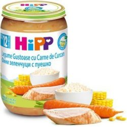 HIPP БИО Фини зеленчуци с пуешко 12м 220g