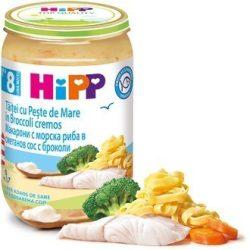 HIPP Макарони с морска риба в сметанов сос и броколи 8м