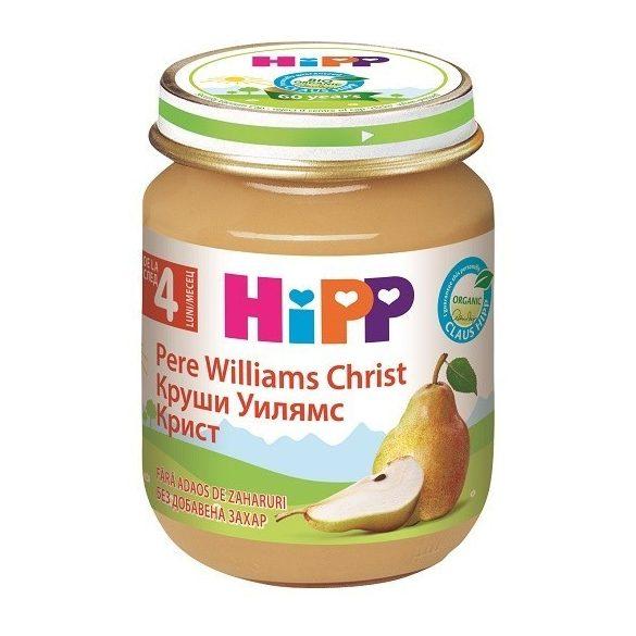 """HIPP БИО КРУШИ """"УИЛИАМС-КРИСТ""""   125гр"""
