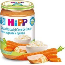 HIPP БИО Ориз с моркови и пуешко месо
