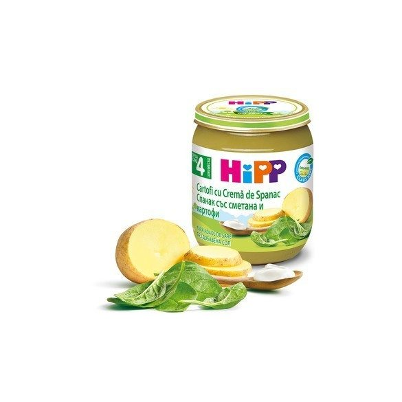 HIPP БИО Спанак със сметана и картофи