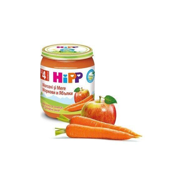 БИО Моркови с ябълки