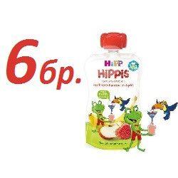 HIPP Био Плодова закуска Ябълка , ягоди и банан ( 6бр. Х 100г )