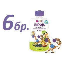 HIPP Био Плодова закуска круша,слива и касис ( 6бр х 100г )