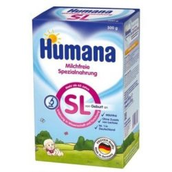 Humana HA1 Хипоалергенно мляко  500гр.
