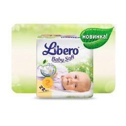 Libero EcoTech Baby Soft-2 (3-6кг.)108БР.